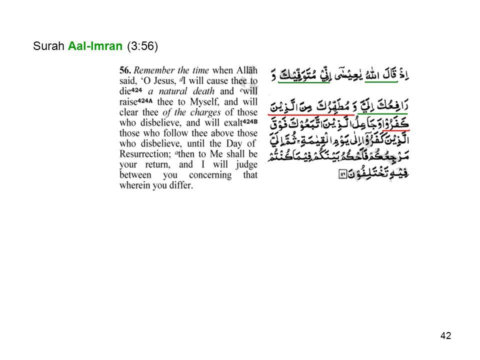 42 Surah Aal-Imran (3:56)
