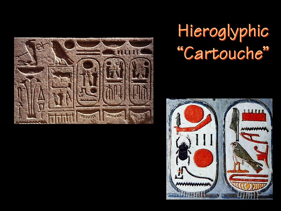 Hieroglyphic Cartouche