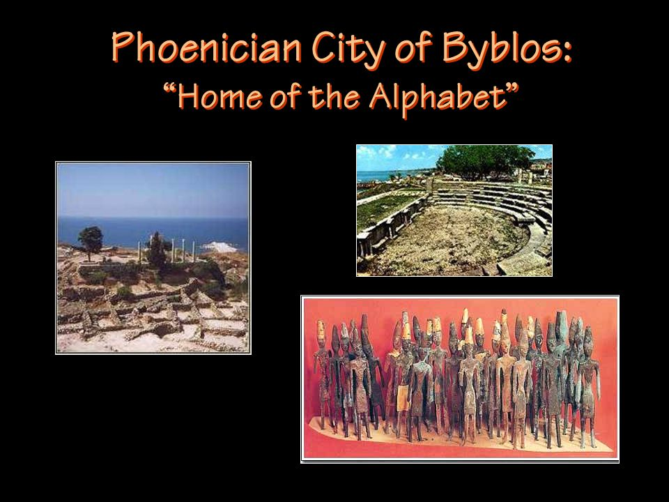 Phoenician City of Byblos: Home of the Alphabet
