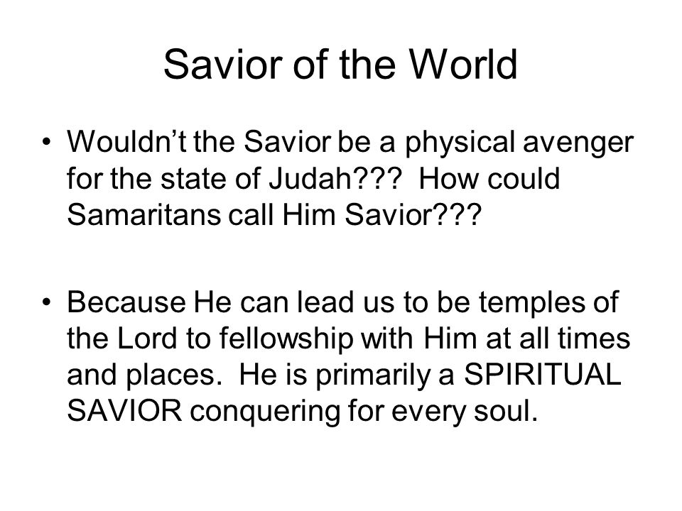 Savior of the World Wouldn't the Savior be a physical avenger for the state of Judah .