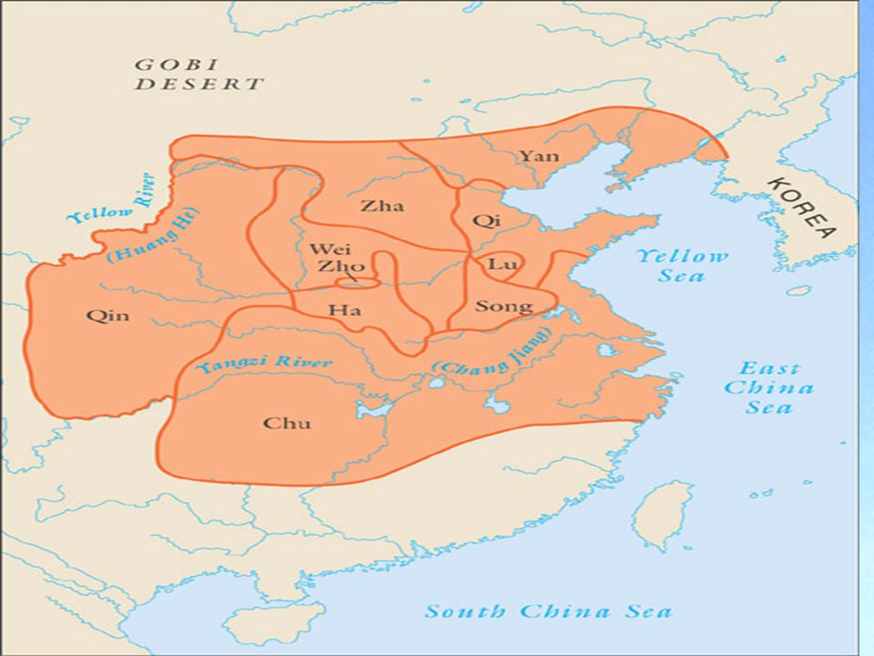 Period of Warring States Influenced by Legalist Scholars Systematic CENTRALIZED, bureaucratic rule Powerful Armed forces, Iron Weapons Methodical growth to dominate and rule China By 221 B.C.E.