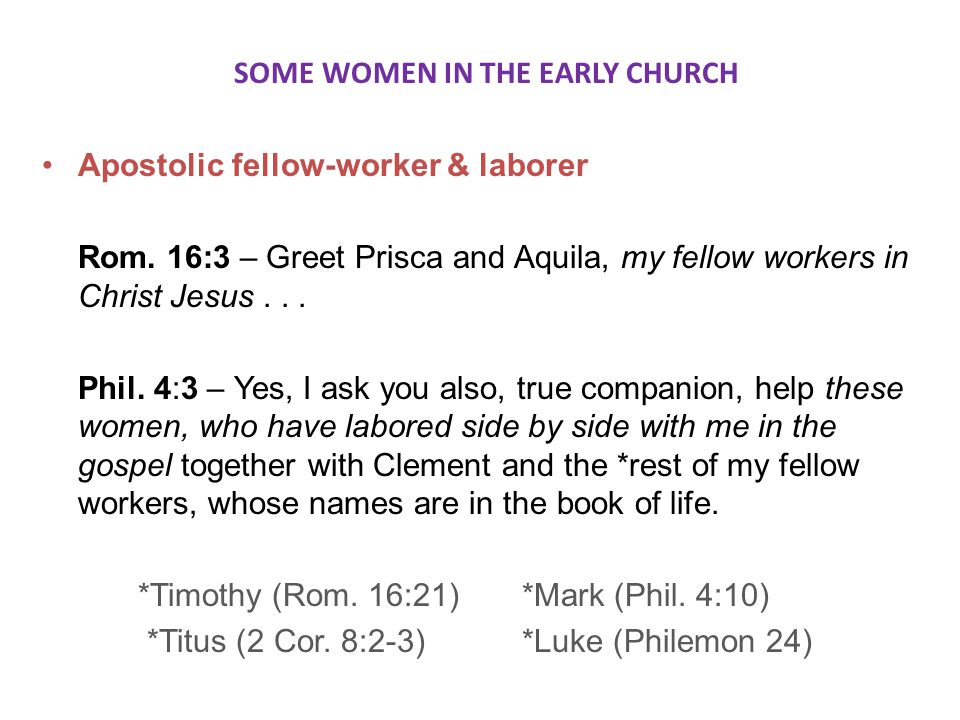 SOME WOMEN IN THE EARLY CHURCH Apostolic fellow-worker & laborer Rom.