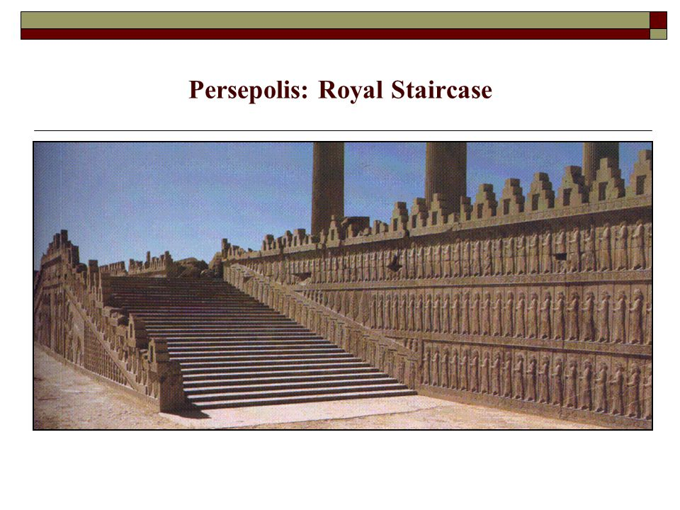 Persepolis: Royal Staircase
