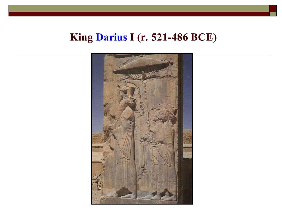 King Darius I (r. 521-486 BCE)