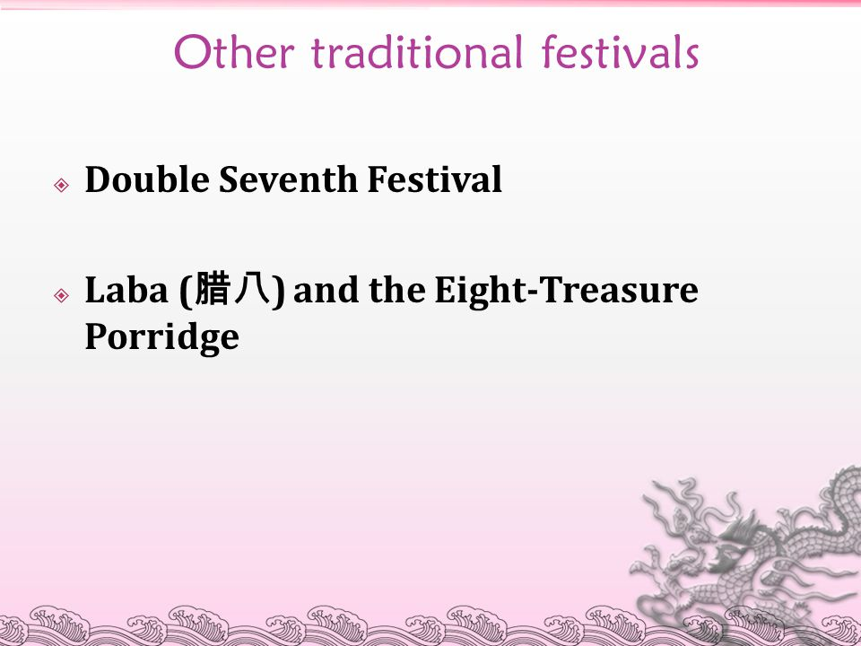 Other traditional festivals  Double Seventh Festival  Laba ( 腊八 ) and the Eight-Treasure Porridge