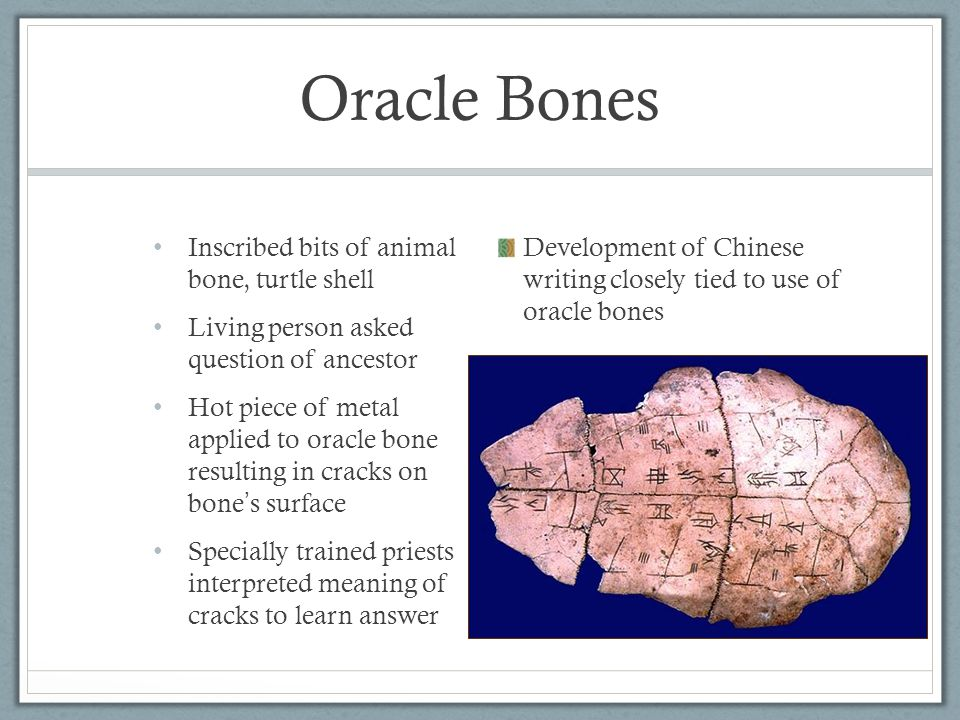 Oracle Bones Inscribed bits of animal bone, turtle shell Living person asked question of ancestor Hot piece of metal applied to oracle bone resulting
