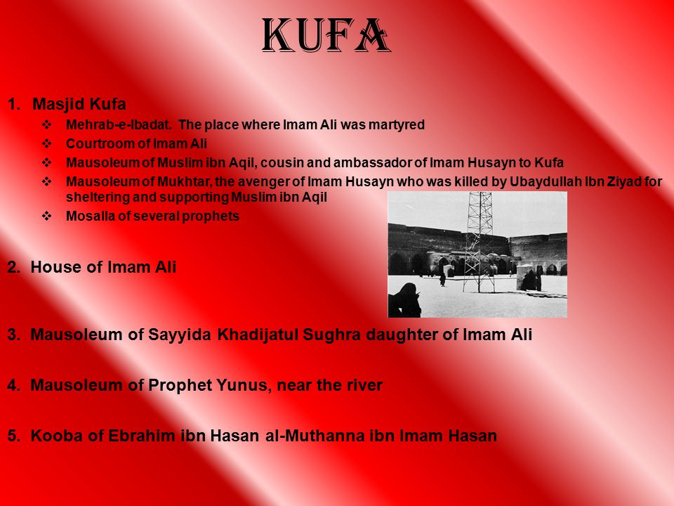 KUFA 1.Masjid Kufa  Mehrab-e-Ibadat.