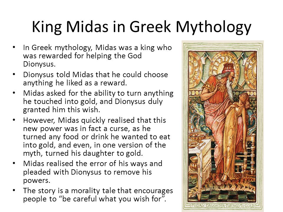 Historical Allusions Mrs Midas contains a number of historical allusions – references to famous people / events from history: – Tutankhamen – An Egyptian pharaoh, best known for his tomb which was found filled with gold and jewels, but was thought to put a curse on anyone involved in its excavation.