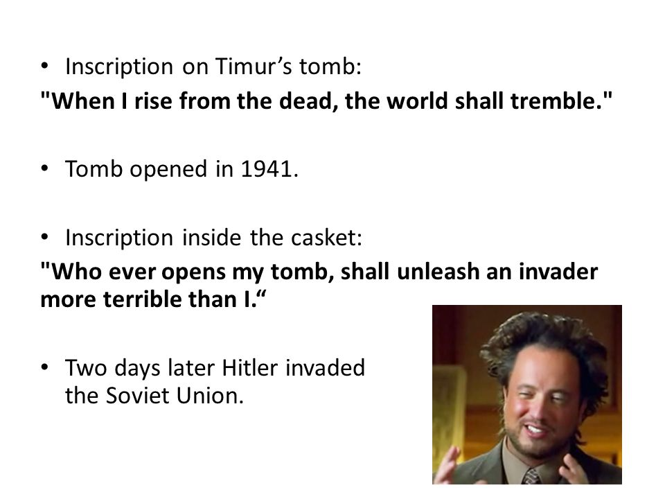 Inscription on Timur's tomb: