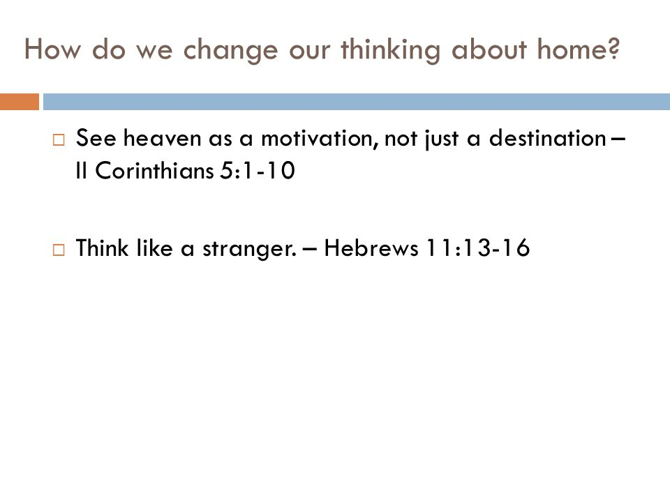 How do we change our thinking about home.