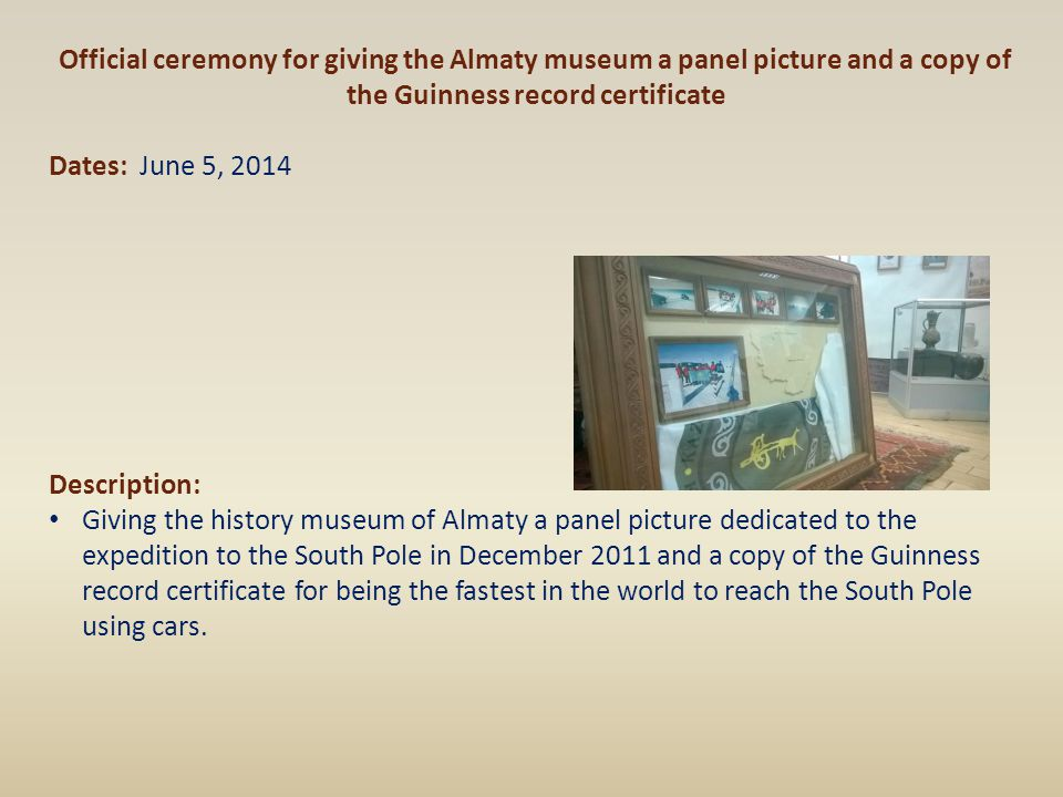 Official ceremony for giving the Almaty museum a panel picture and a copy of the Guinness record certificate Dates: June 5, 2014 Description: Giving t