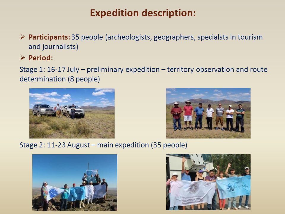 Expedition description:  Participants: 35 people (archeologists, geographers, specialsts in tourism and journalists)  Period: Stage 1: 16-17 July –