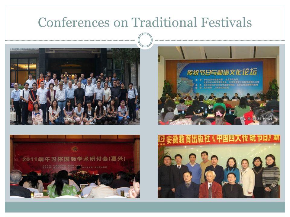 Serial Books on Daunwu Festivals