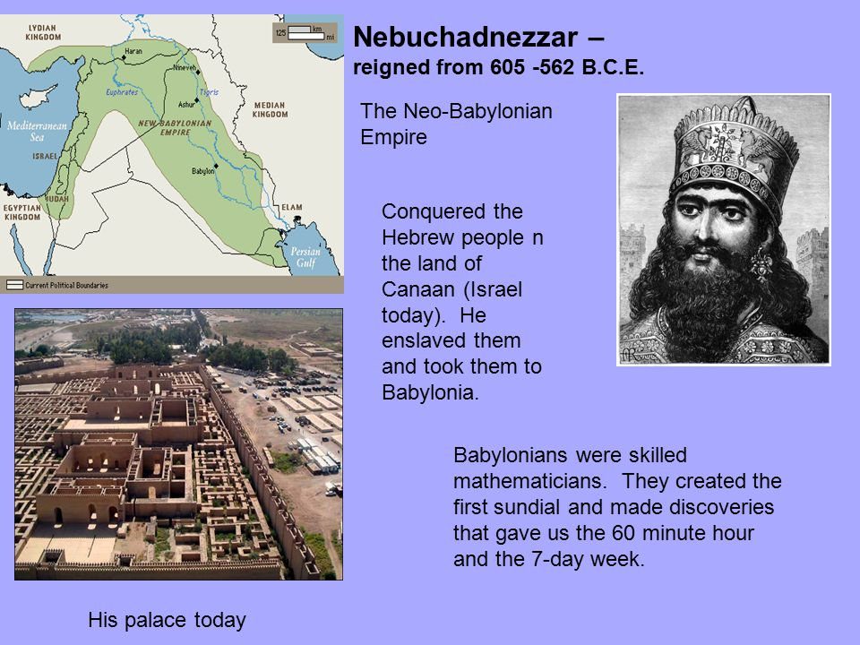 Nebuchadnezzar – reigned from 605 -562 B.C.E.