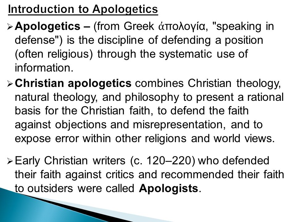  Apologetics – (from Greek ἀ πολογία,