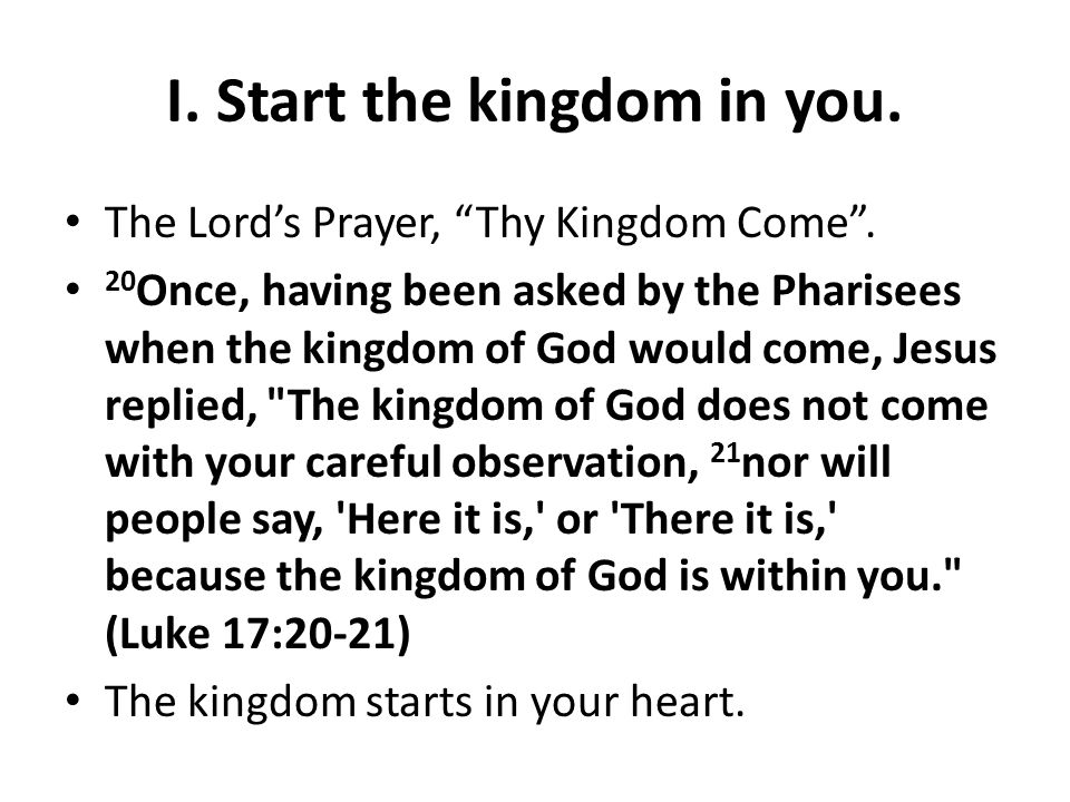 It is a physical kingdom.