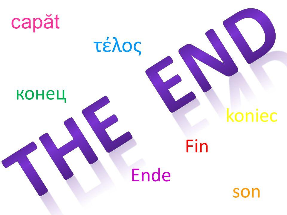 capăt τέλος конец koniec Fin Ende son