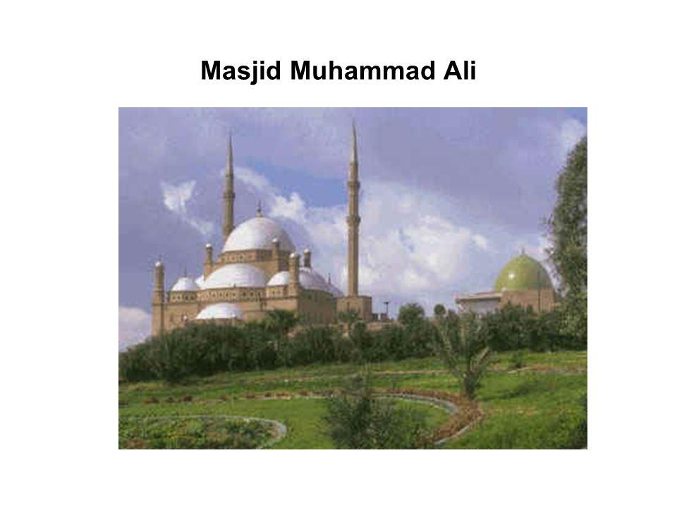 Masjid Al Mattza