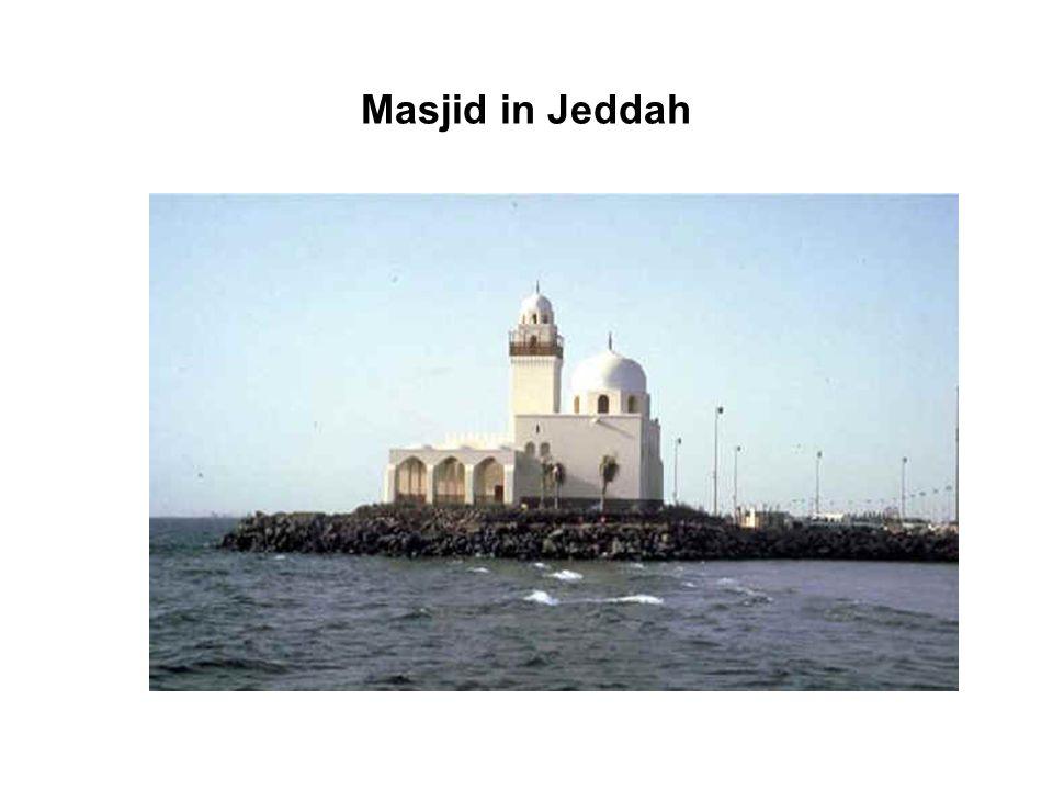 Masjid in Jeddah