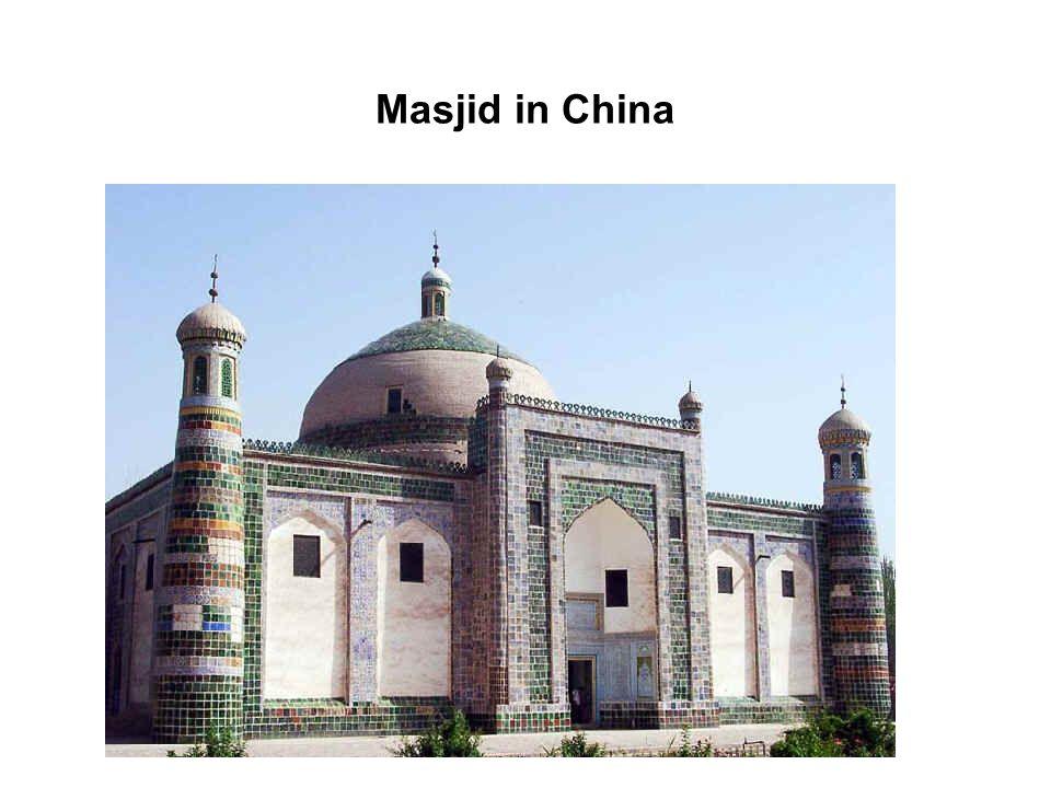 Masjid in China