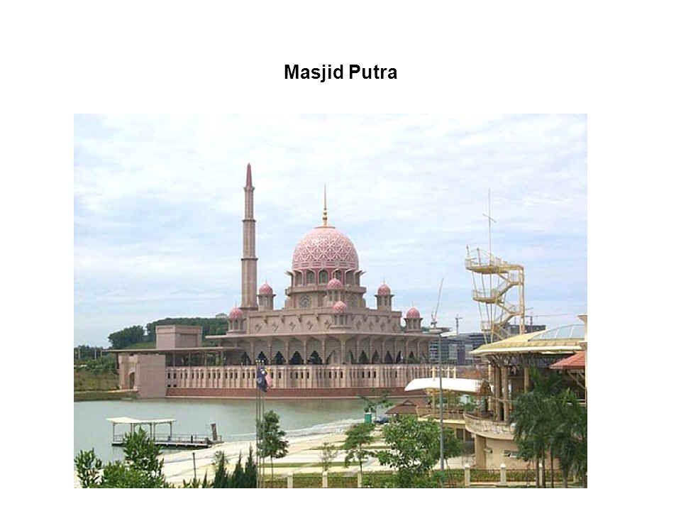 Masjid Sultan Ismail, UTM Skudai