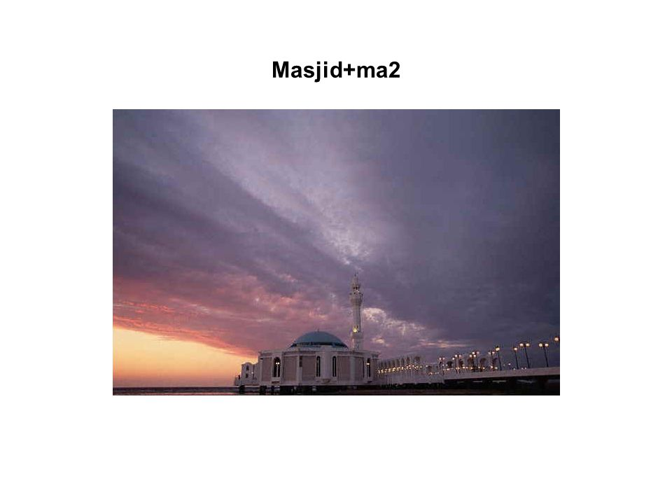 Masjid - 4r
