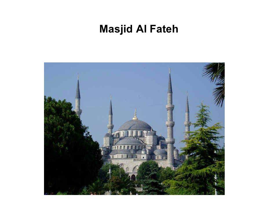 Masjid Al Ibarat