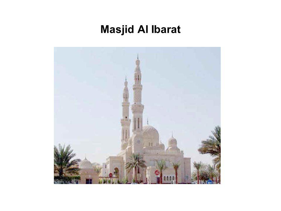Masjid Al Qiblatain at Madina