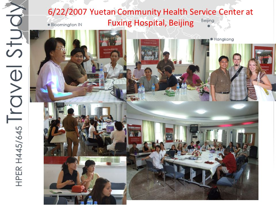 6/22/2007 Yuetan Community Health Service Center at Fuxing Hospital, Beijing