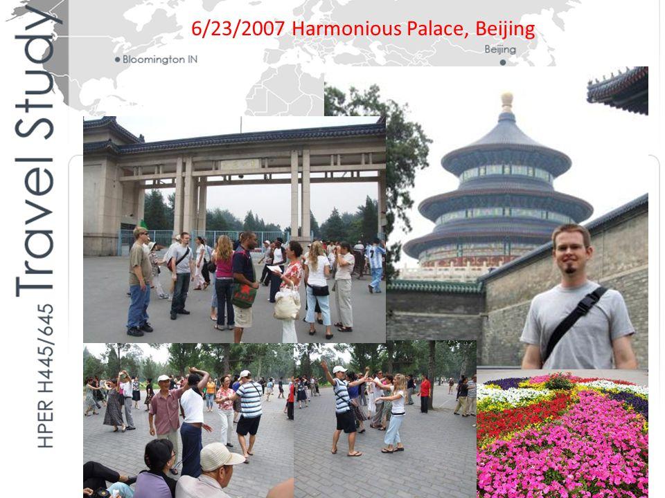 6/23/2007 Harmonious Palace, Beijing