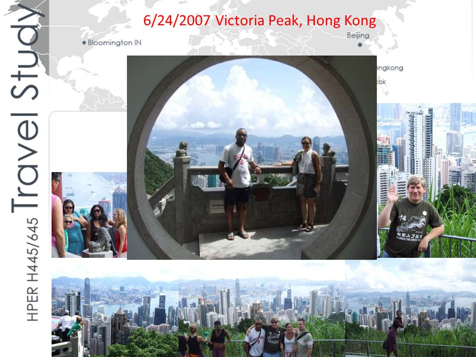 6/24/2007 Victoria Peak, Hong Kong