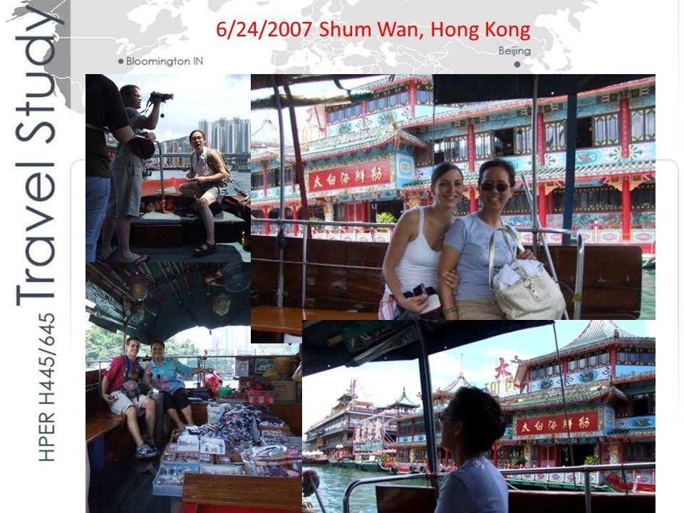 6/24/2007 Shum Wan, Hong Kong