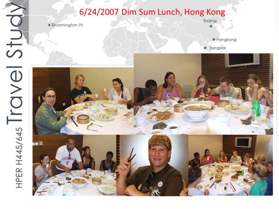6/24/2007 Dim Sum Lunch, Hong Kong