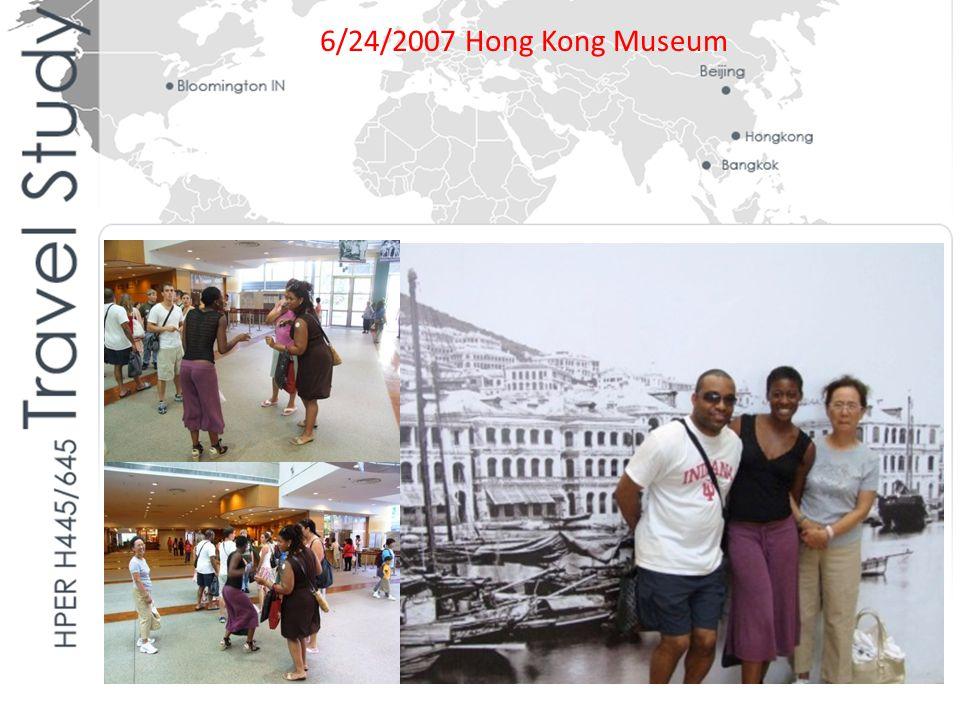 6/24/2007 Hong Kong Museum