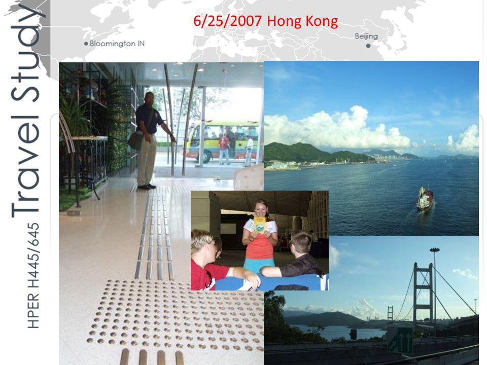 6/25/2007 Hong Kong