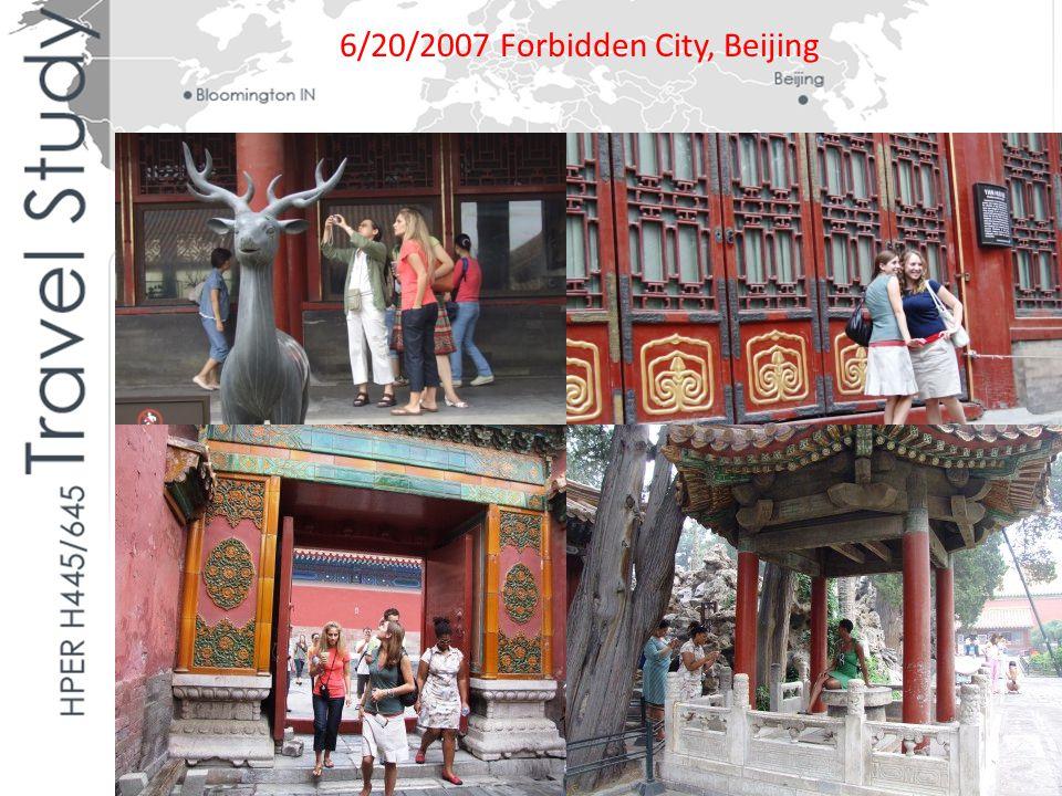 6/22/2007 Yuetan Community Health Service Center at Fuxing Hospital, Beijing