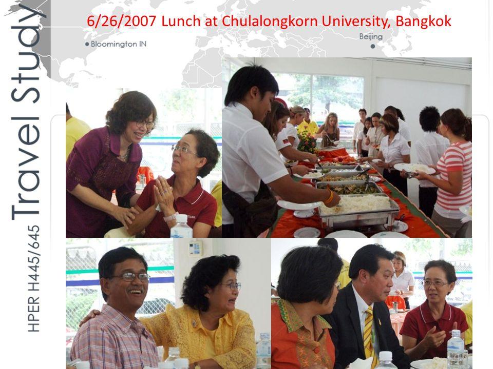 6/26/2007 Lunch at Chulalongkorn University, Bangkok