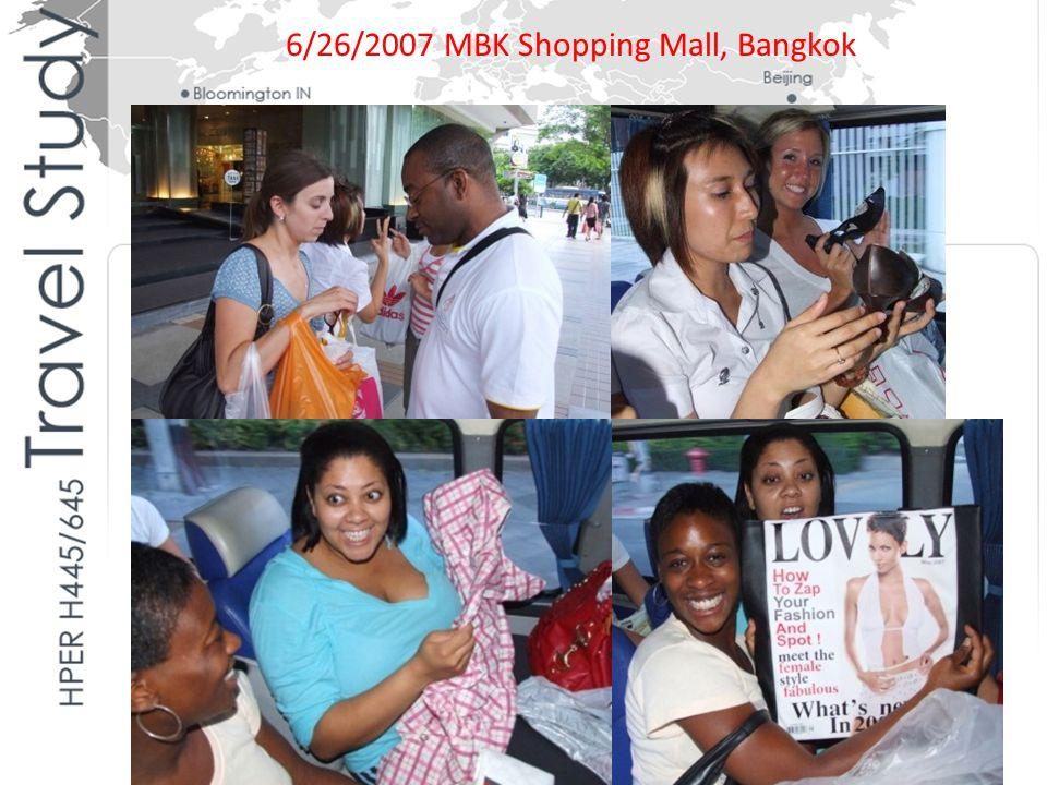 6/26/2007 MBK Shopping Mall, Bangkok