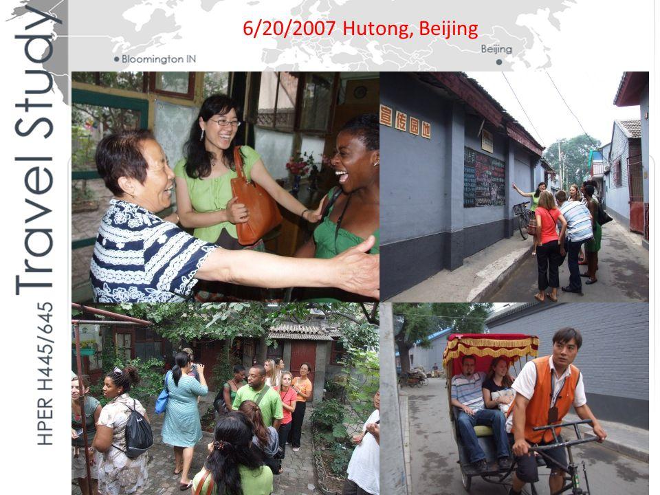 6/22/2007 Summer Palace, Beijing
