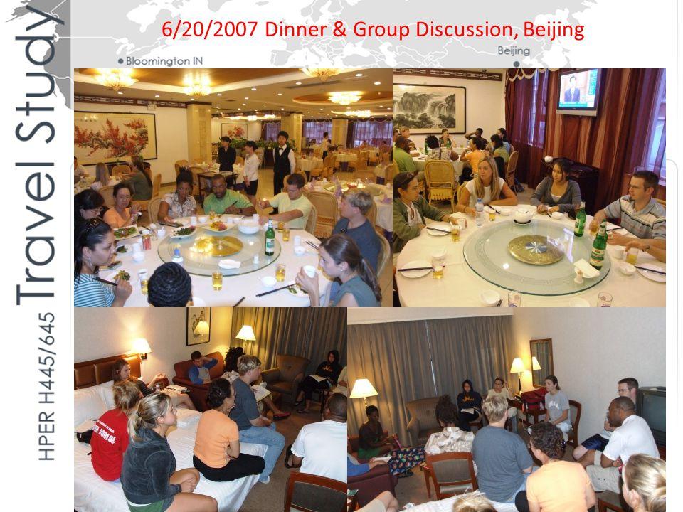 6/21/2007 School of Public Health, Peking University
