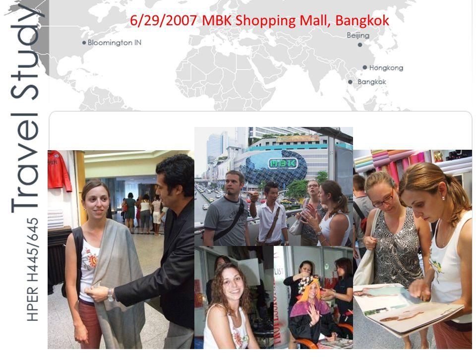 6/29/2007 MBK Shopping Mall, Bangkok