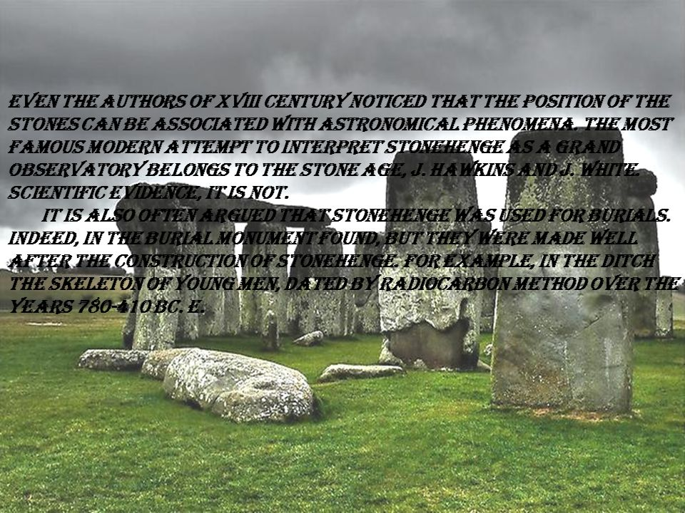 The history of Stonehenge (Stonehenge) has more than four thousand years, but until the mid-twentieth century AD there was no clear understanding of what constitutes this giant megalithic monuments.