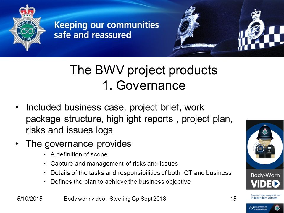 The BWV project products 1.