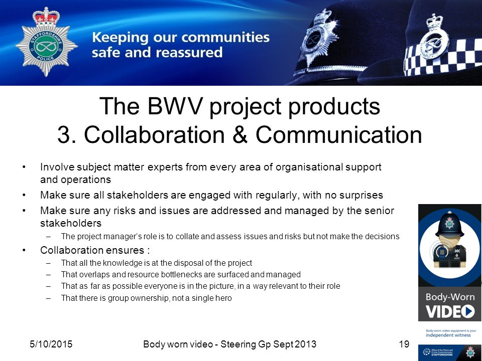 The BWV project products 3.