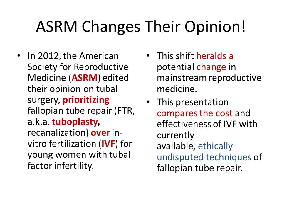 ASRM Changes Their Opinion.