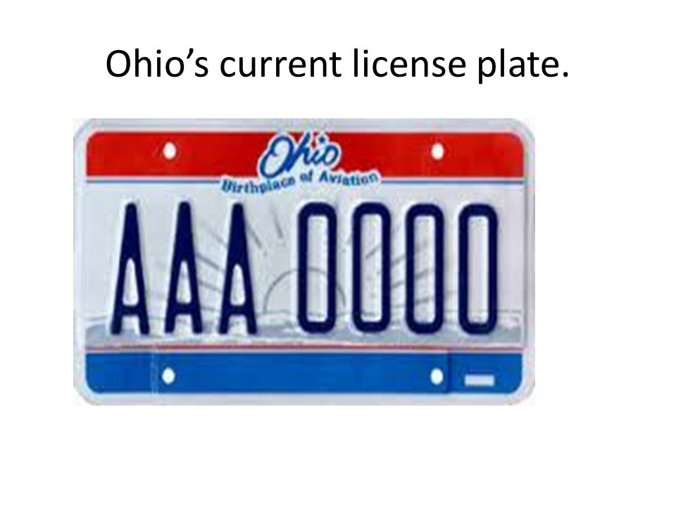 Ohio's current license plate.