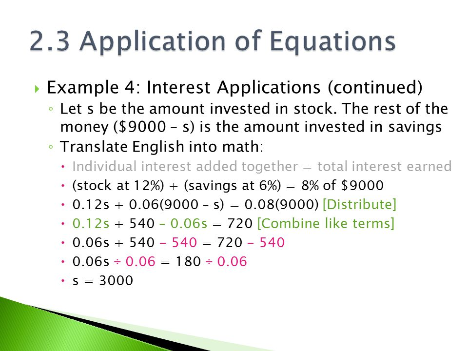  Example 4: Interest Applications (continued) ◦ Let s be the amount invested in stock. The rest of the money ($9000 – s) is the amount invested in sa