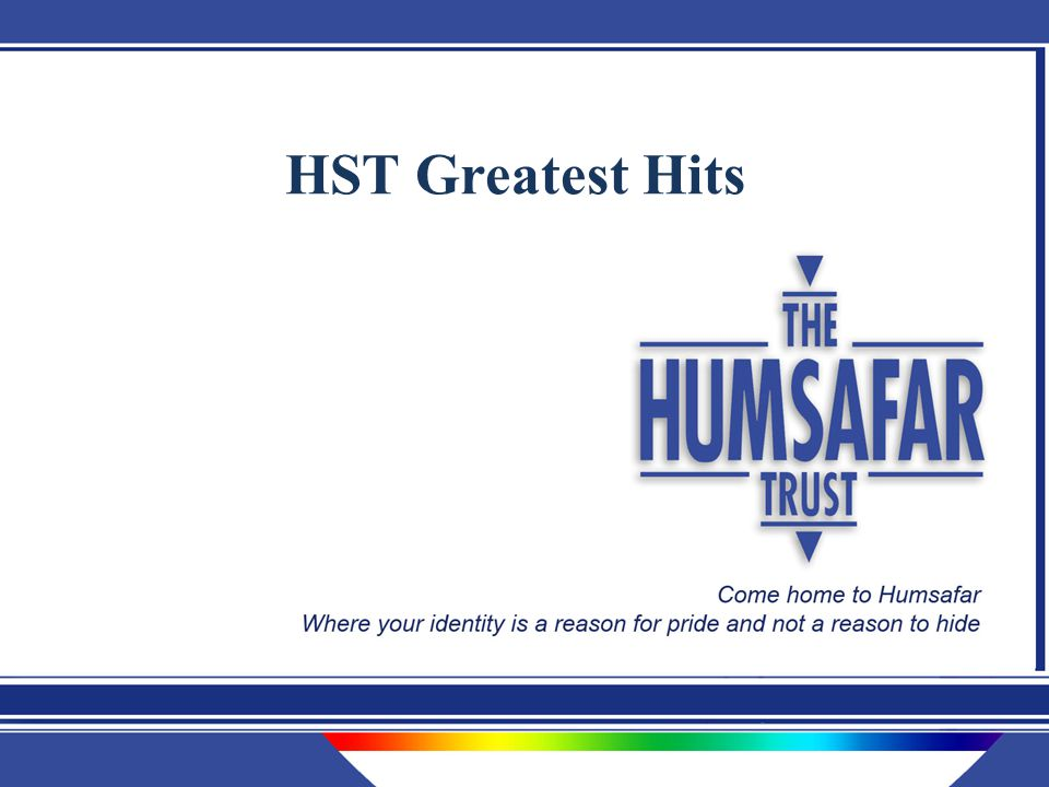 HST Greatest Hits