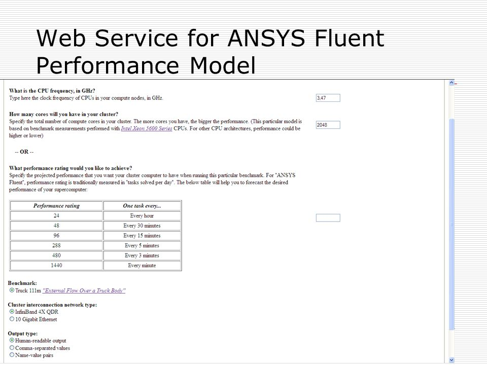 Web Service for ANSYS Fluent Performance Model