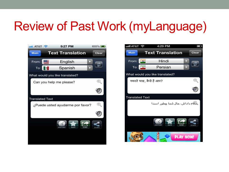 Review of Past Work (myLanguage)